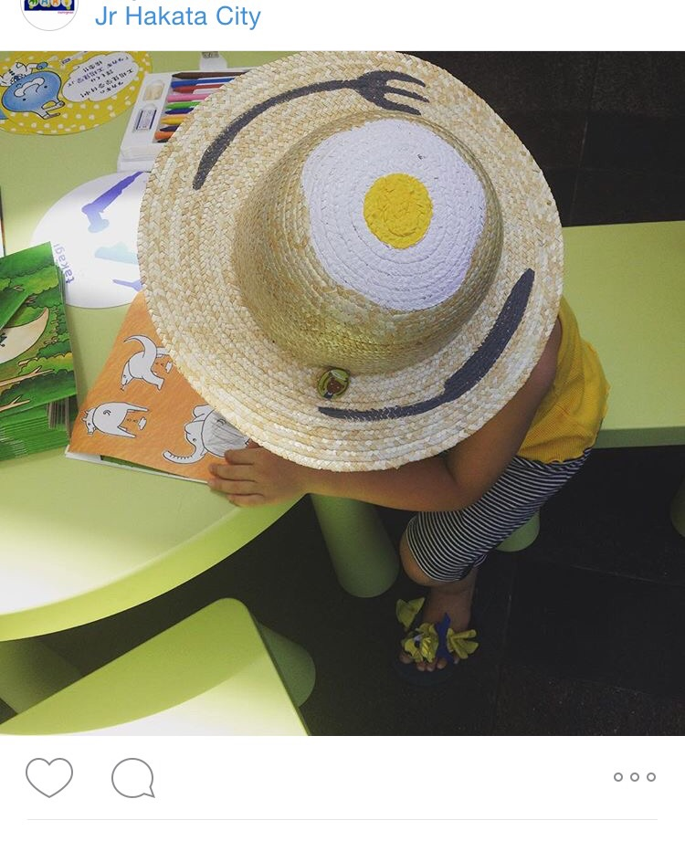 世界にひとつだけの麦わら帽子