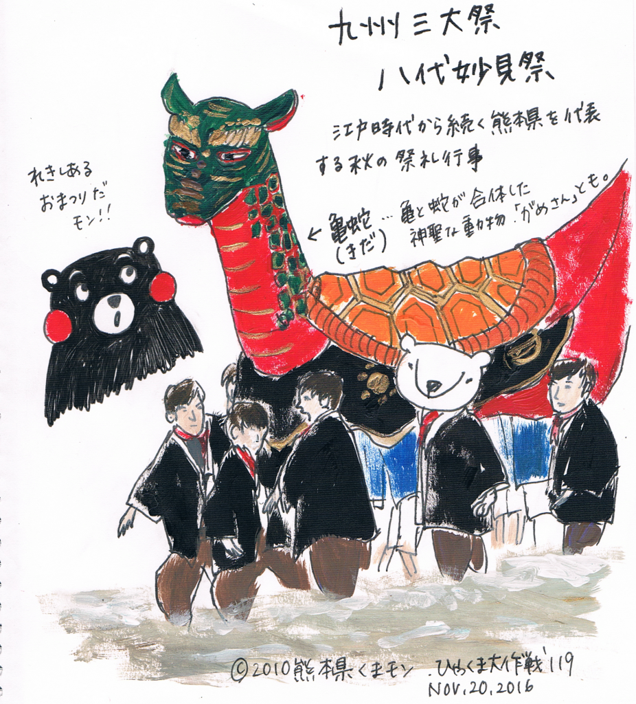 hyakkuma119